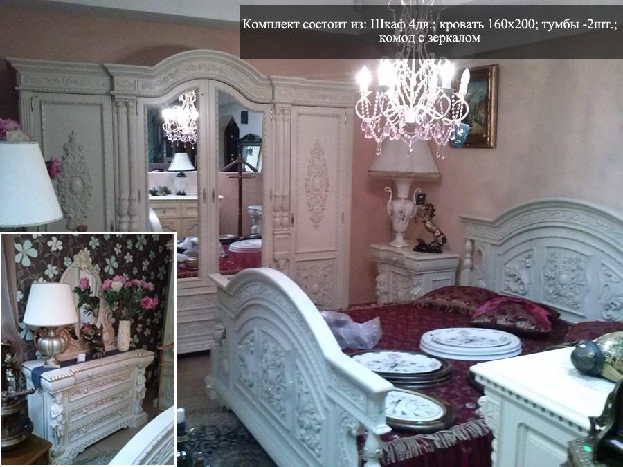 распродажа элитной мебели со скидкой по супер цене