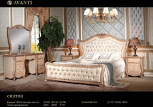 Кровать 180х200 «Синтия»