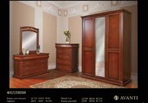 Шкаф 3-х дверный «Феллини»