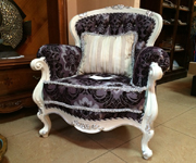 Кресло «Регаллис»