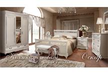 Спальня «Оскар»