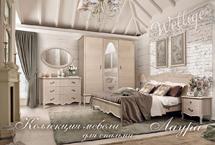 Спальня «Лаура»