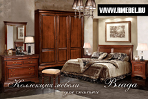 Спальня «Влада»