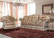 Мягкая мебель «Белла»